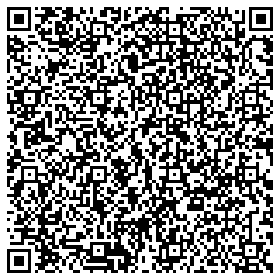 QR-код с контактной информацией организации Агростар Киев - представительство компании Bauer Technics Group, ООО