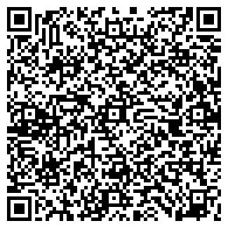 QR-код с контактной информацией организации Эстро, ООО