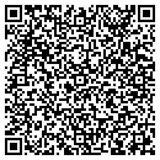 QR-код с контактной информацией организации Атланта - Агро , ЧП