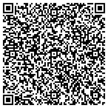 QR-код с контактной информацией организации Белый Колодезь СП, ООО