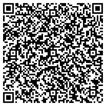 QR-код с контактной информацией организации Пономаренко, ФЛП