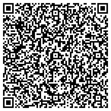 QR-код с контактной информацией организации Каспер, ООО
