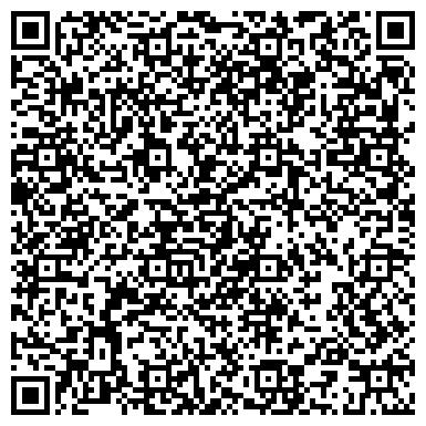 QR-код с контактной информацией организации ЖИДАЧЕВСКИЙ БУМАЖНЫЙ КОМБИНАТ, ТОРГОВЫЙ ДОМ, ООО