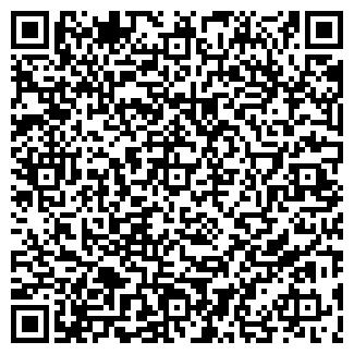 QR-код с контактной информацией организации Заплазский Сахарный Завод, ООО