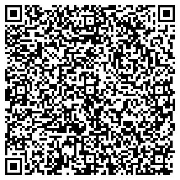 QR-код с контактной информацией организации Леко, ЧП ( Лєко, ПП)