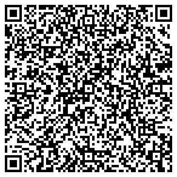 QR-код с контактной информацией организации Эвери, ООО