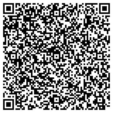 QR-код с контактной информацией организации Милдер, ООО