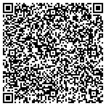 QR-код с контактной информацией организации Традекс Юкреин, ООО