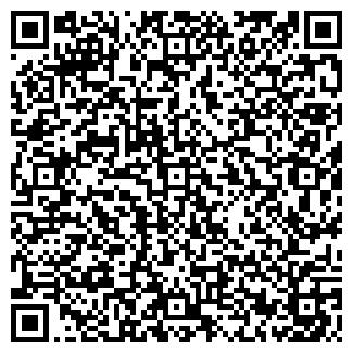 QR-код с контактной информацией организации Сласа, ТД
