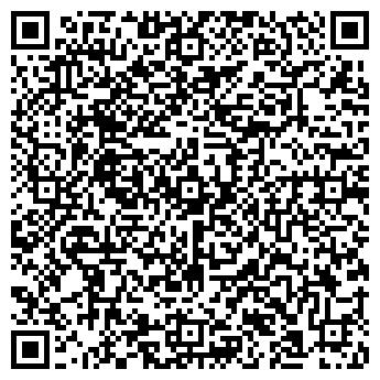 QR-код с контактной информацией организации Коровин,ЧП