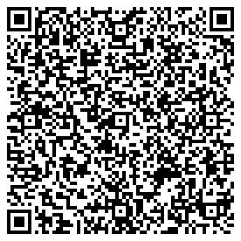QR-код с контактной информацией организации Просяник, СПД
