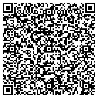 QR-код с контактной информацией организации ВираТранс, ООО