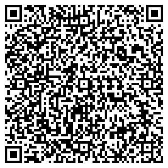 QR-код с контактной информацией организации СТАЙЕР, ПТФ, ООО