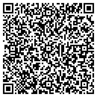 QR-код с контактной информацией организации ГУВЕР, ООО