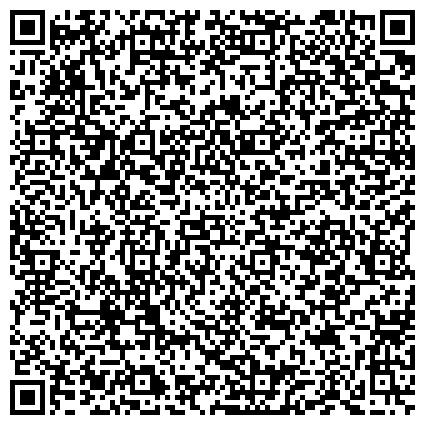 QR-код с контактной информацией организации Богодуховский комбикормовый завод (ТМ Богодуховская), ООО