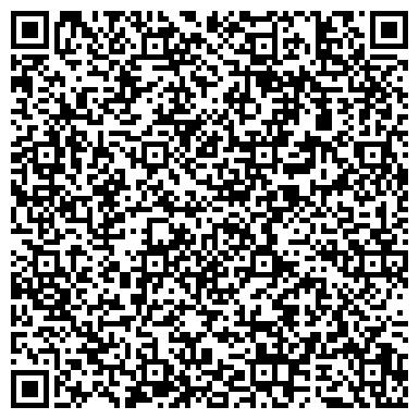 QR-код с контактной информацией организации Барышевказернопродукт, ООО