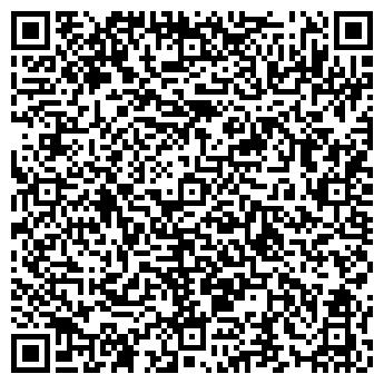 QR-код с контактной информацией организации Укртранслогистик-1, ООО