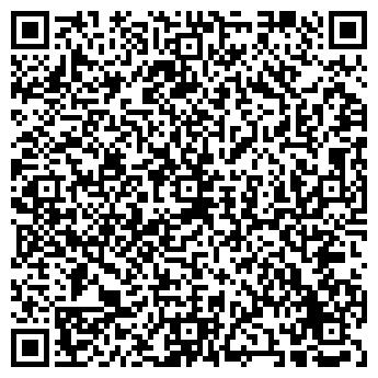 QR-код с контактной информацией организации Сесили, ООО