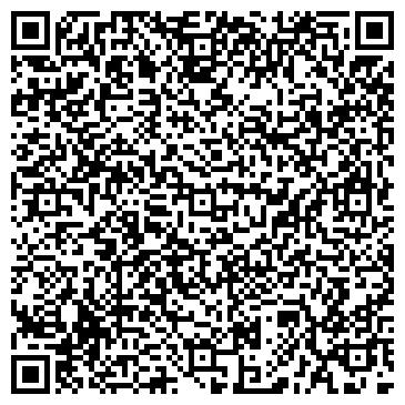 QR-код с контактной информацией организации Экор ТЗ, ООО
