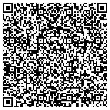 QR-код с контактной информацией организации Агро-Юг-Сервис (ТМ Амина), ООО