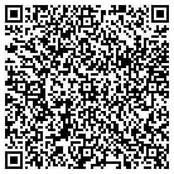 QR-код с контактной информацией организации Поул Траст, ООО