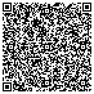 QR-код с контактной информацией организации Катрина, ЧП