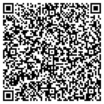 QR-код с контактной информацией организации Ареал, ЧП