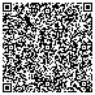 QR-код с контактной информацией организации Сервис Грейн, ООО (Сервіс Грейн)
