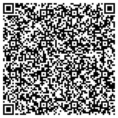 QR-код с контактной информацией организации Грейн Инновейшн Системз, ООО