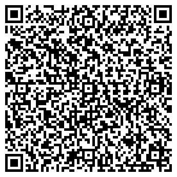 QR-код с контактной информацией организации АЛИКОР-МС, ООО