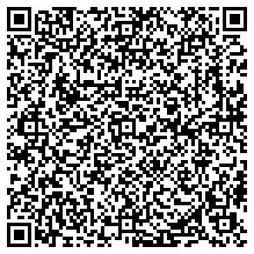 QR-код с контактной информацией организации Айдар-борошно, ООО