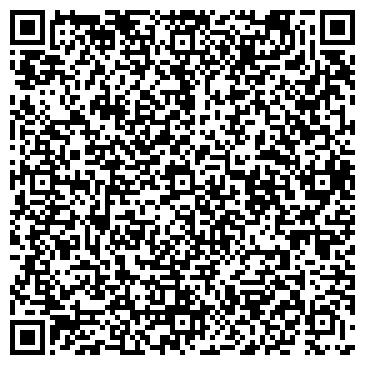 QR-код с контактной информацией организации ВАЛИС, ФАРМАЦЕВТИЧЕСКАЯ КОМПАНИЯ, ООО