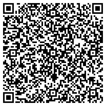 QR-код с контактной информацией организации Крапивин, ЧП