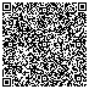 QR-код с контактной информацией организации Ладавичус Вальдас, СПД