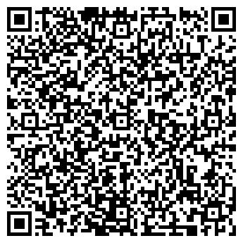 QR-код с контактной информацией организации Лувиком, ЗАО