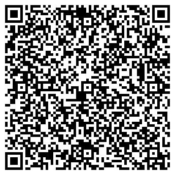 QR-код с контактной информацией организации ТД Алианс-Медиа, ООО