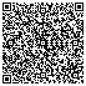QR-код с контактной информацией организации ЭСО, ООО