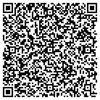 QR-код с контактной информацией организации Осень, ФХ