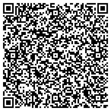 QR-код с контактной информацией организации Шполянский элеватор, ДчП