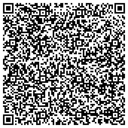 QR-код с контактной информацией организации ВП Агропроминвест (Сельскохозяйственная Компания), ЧП