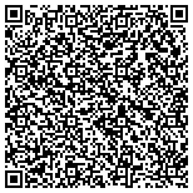 QR-код с контактной информацией организации Белоцерковский элеватор, ОАО
