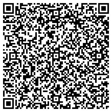 QR-код с контактной информацией организации Агро Соя, ООО