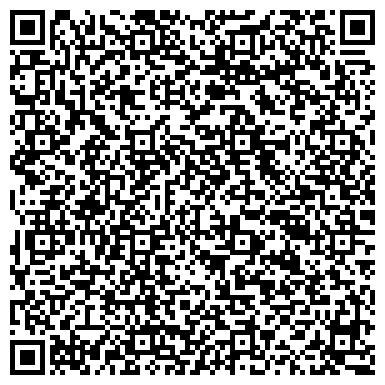 QR-код с контактной информацией организации Двуречанский элеватор, ЗАО