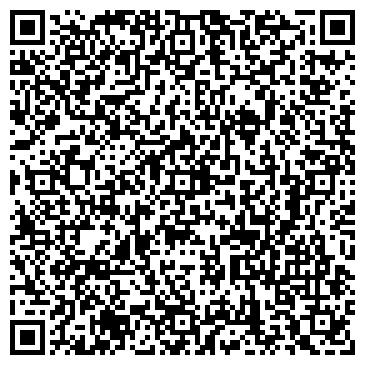 QR-код с контактной информацией организации Казатин-млын, ООО