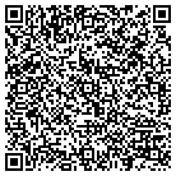 QR-код с контактной информацией организации Фарматон, ЧП