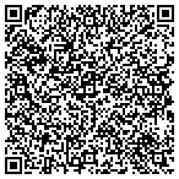 QR-код с контактной информацией организации Стихин, ЧП