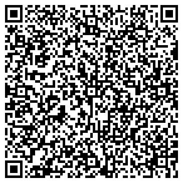 QR-код с контактной информацией организации Алдо, ЧП