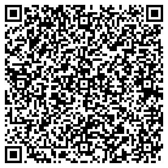 QR-код с контактной информацией организации ТД Приват, ООО