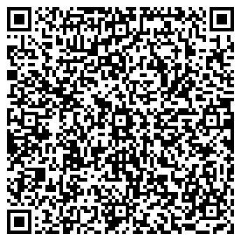 QR-код с контактной информацией организации МОНОМАХ И К, ЧП
