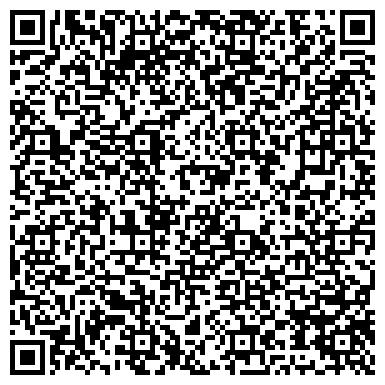 QR-код с контактной информацией организации Транс миссия, ЧП